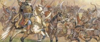 Битва при Молодях 1572 года