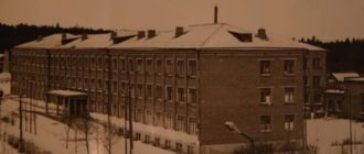Школа в Сарапуле — здесь в 1981 году произошёл первый в СССР и России захват заложников (в школе)