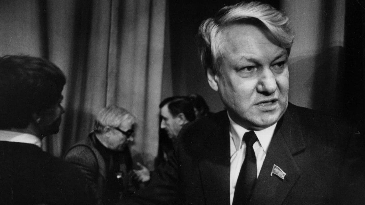 Президент РСФСР Борис Ельцин