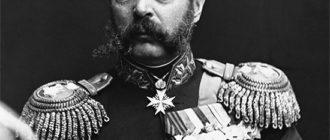 Фотопортрет Александра II