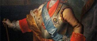 Г. Гроот. Портрет великого князя Петра Федоровича