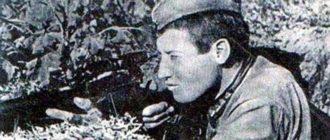 Михаил Сурков