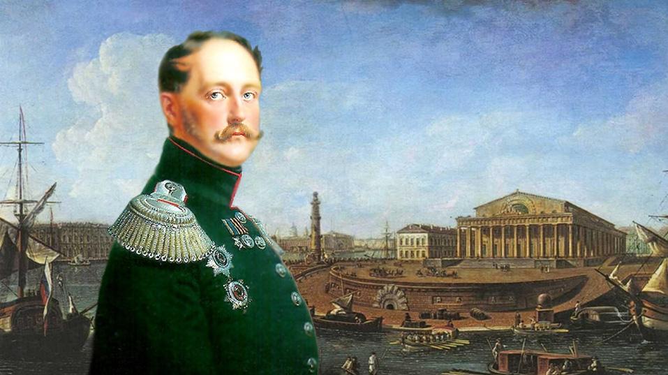 Император Николай Первый