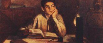Иосиф Джугашвили (Сталин) в детстве