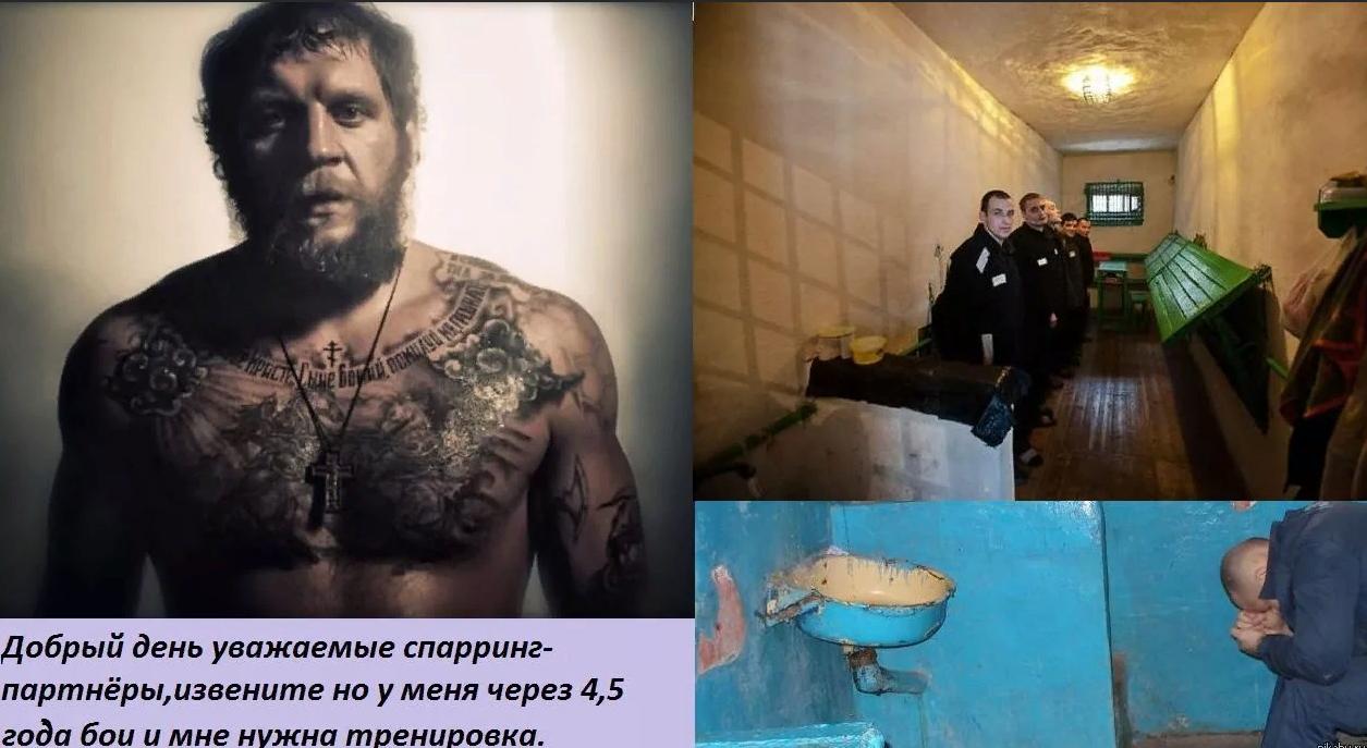 емельяненко в тюрьме