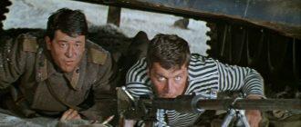 Аты-баты шли солдаты кадр из фильма