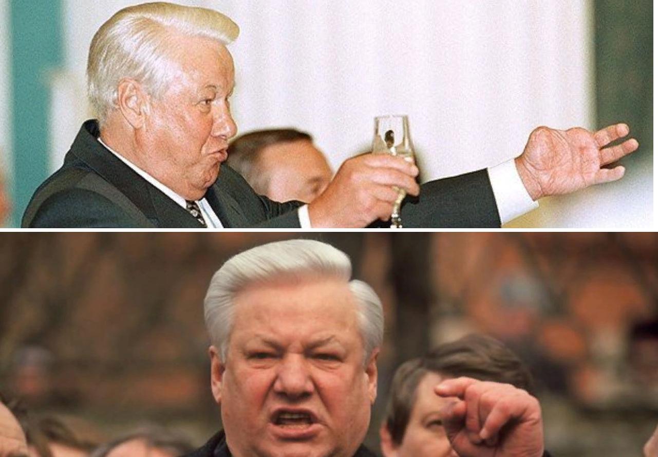 Ельцин до 1997 года и после