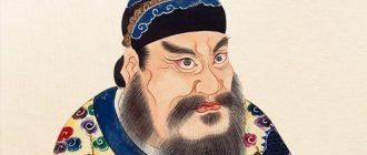 Император Китая Цинь Шихуанди
