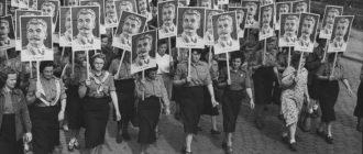 Сталин любил разных женщин. А вот женщины любили одного Сталина! И готовы были отдать за него жизнь. Фестиваль молодежи, Берлин. 1951 год.