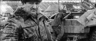 генерал трошев