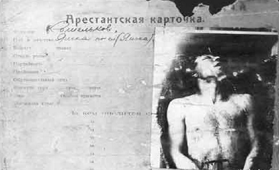 тело Якова