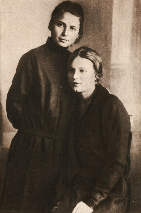 Александра и Екатерина Есенины