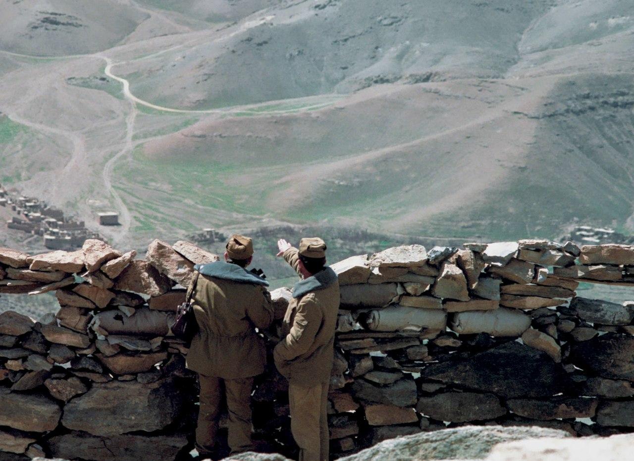 Афганский рельеф