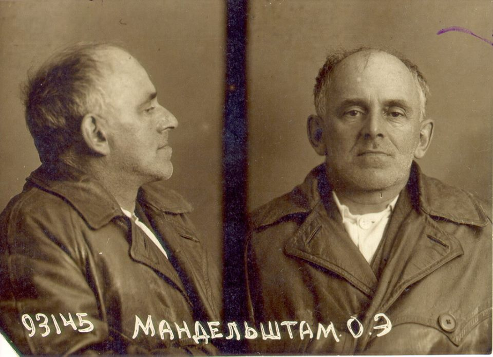 О. Мандельштам. Фото после ареста в 1938 году