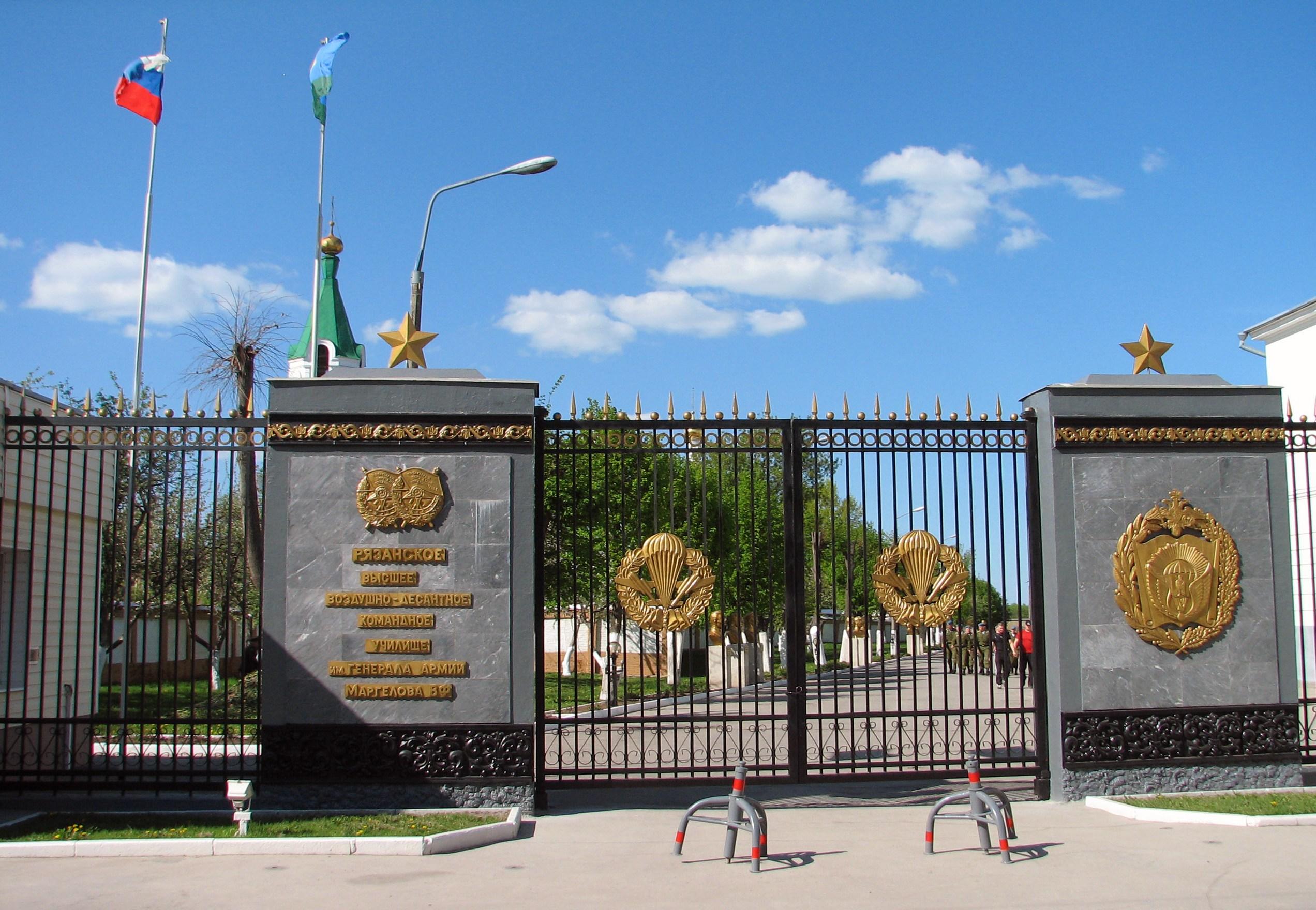 Рязанское училище