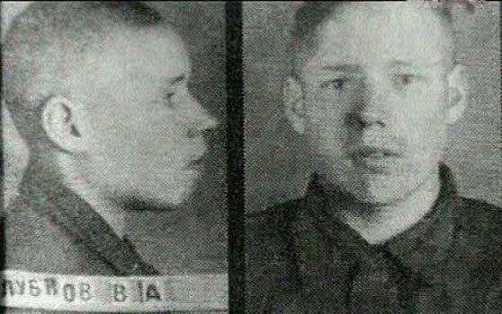 Василий Клубков