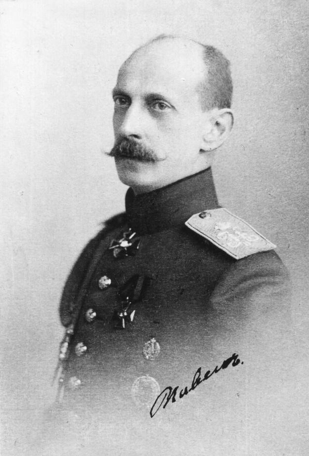 Великий князь Павел Александрович, брат Александра III