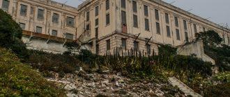 алькатрас тюрьма США