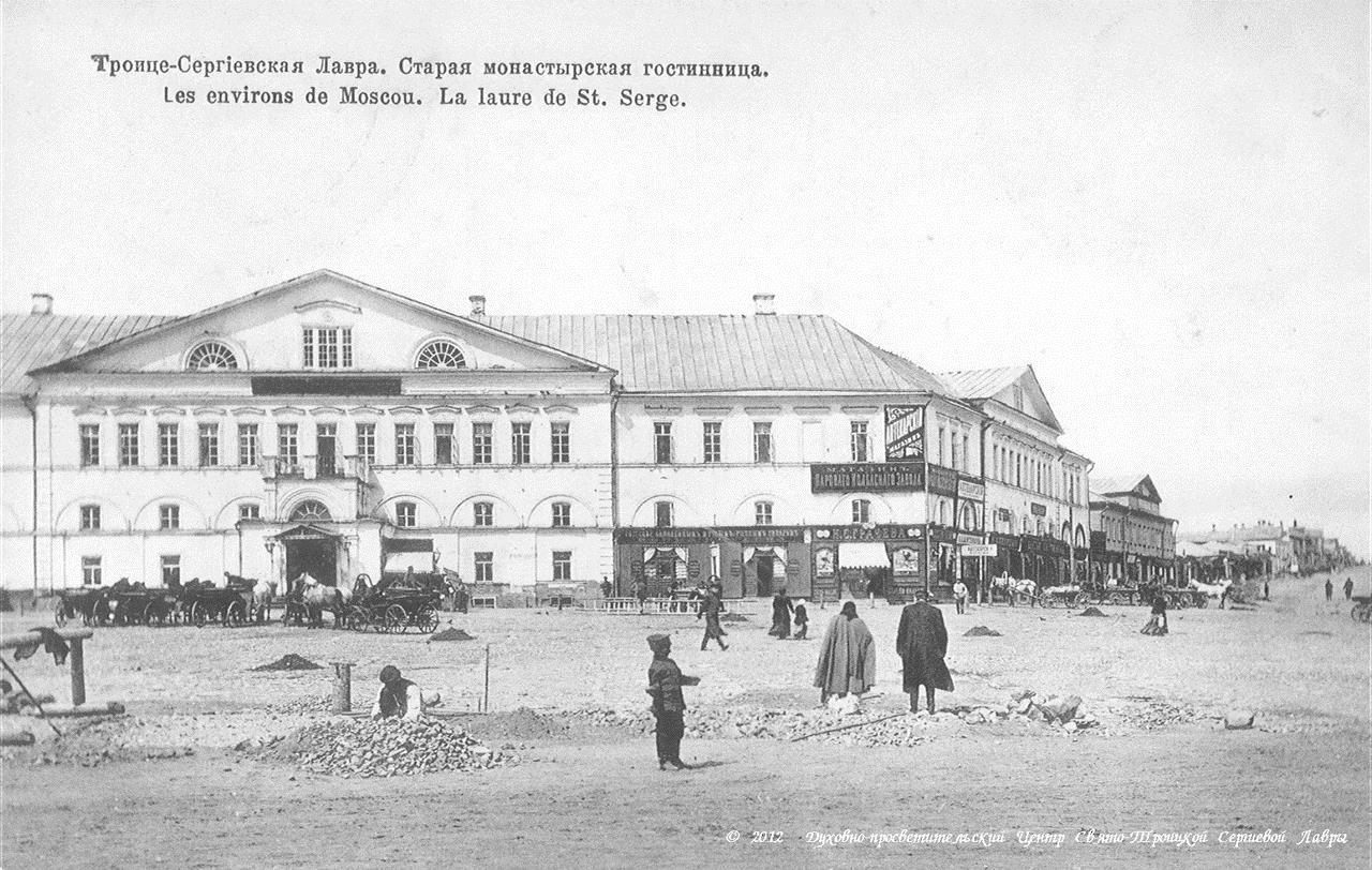 Гостиница, в которой останавливался Готье