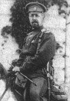 генерал Д.И. Ромейко-Гурко