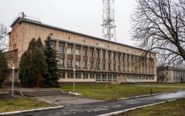 Отделение почты в г. Чернобыль