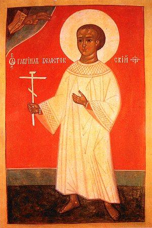Икона Гавриила Белостокского