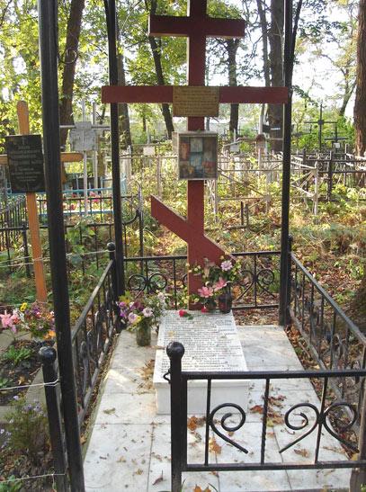 Могила Андрея Ющинского