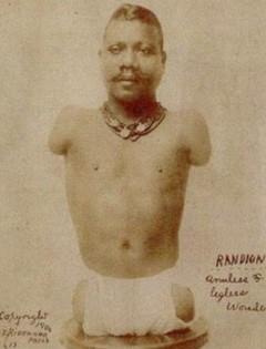 Принц Рэндиан