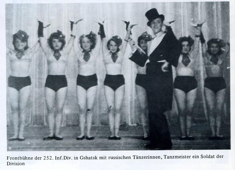 Русские девушки – танцовщицы в кабаре Гжатска