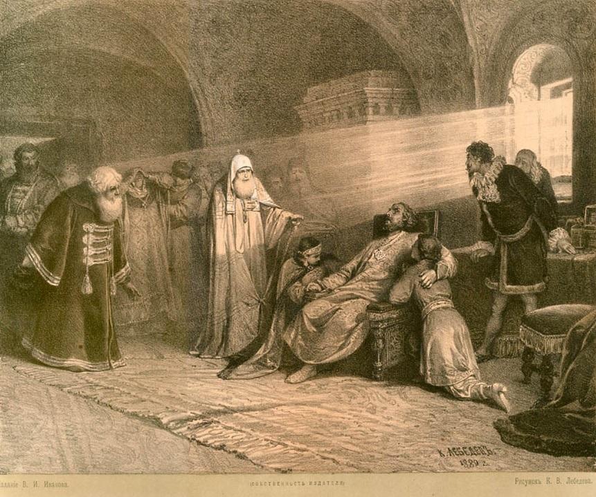 Смерть Бориса Годунова. Рисунок К. Лебедева