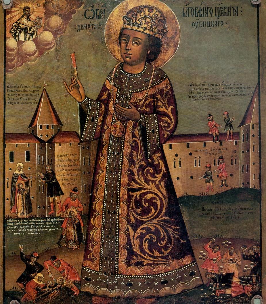 Царевич Димитрий, старинная икона
