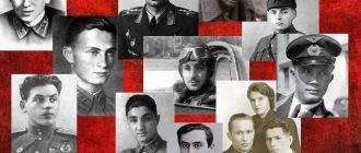 Дети советских вождей