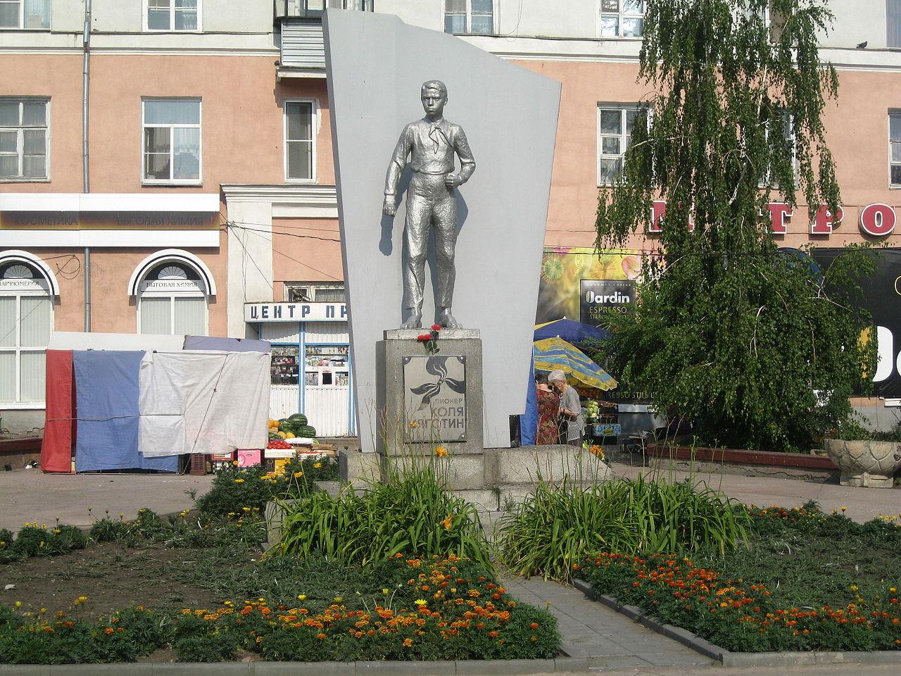 Памятник Коле Мяготину в Кургане (мальчик был уроженцем Курганской области)