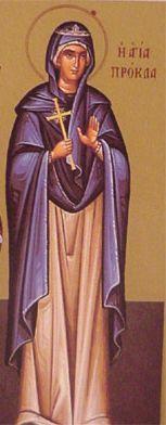 Икона святой Клавдии Прокулы