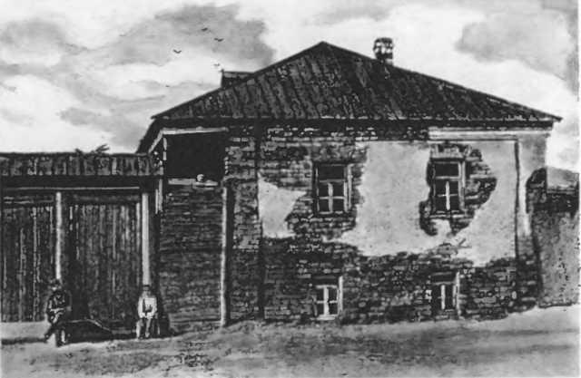 Каменный «дворец Пугачева»