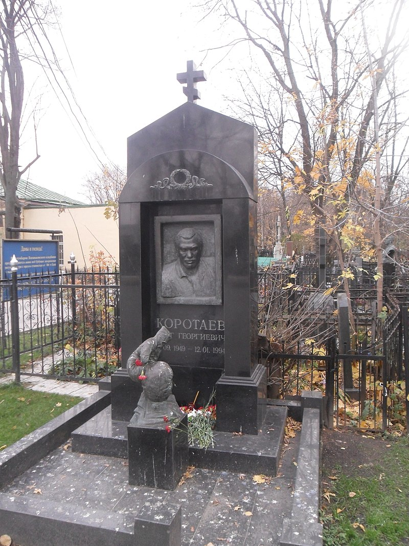 Могила Олега Коротаева