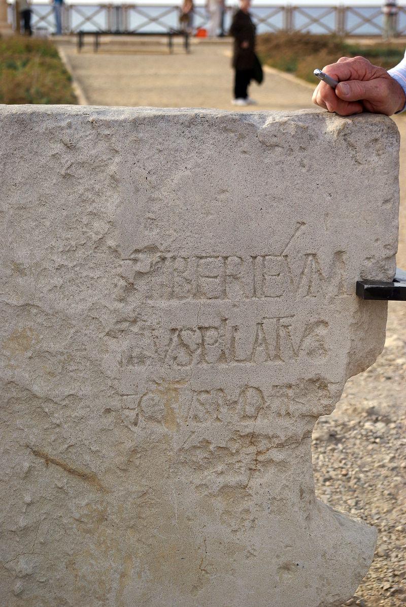 Найденная плита, подтверждающая историчность Пилата