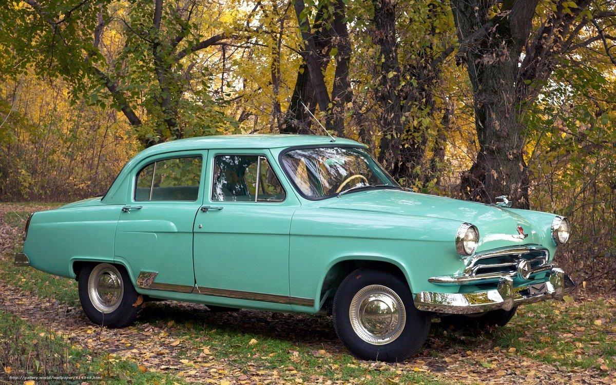 Одна из самых желанных и престижных советских машин – «Волга»