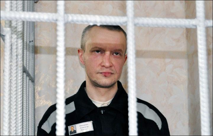 Пичушкин в 2017 году в заключении