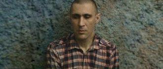 Сергей Головкин