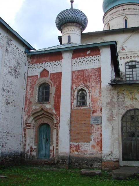 Усыпальница князей Воротынских в Кирилло-Белозерском монастыре