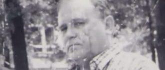 Анатолий Бирюков