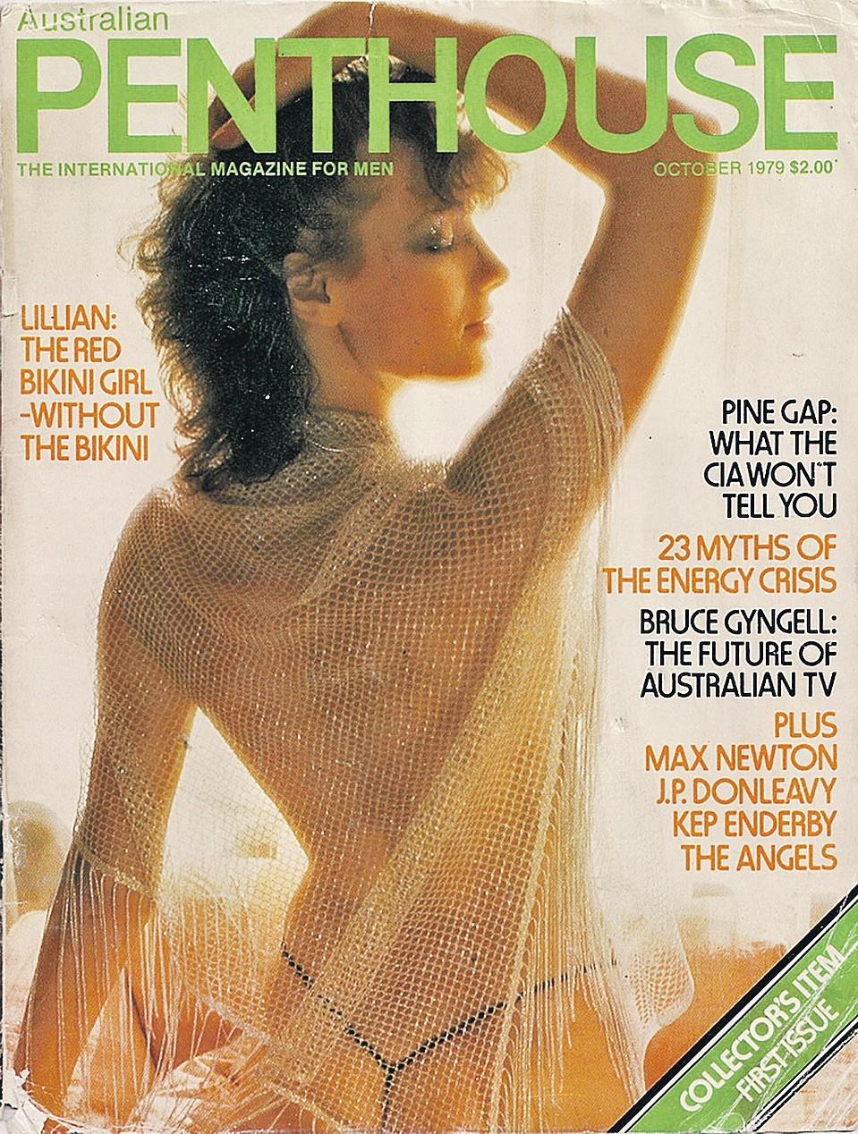 Фотография на обложке журнала