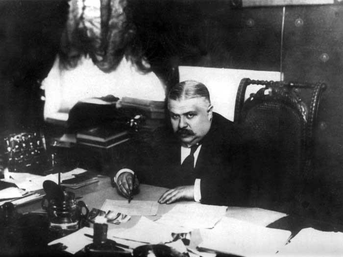 В.Г. Филиппов