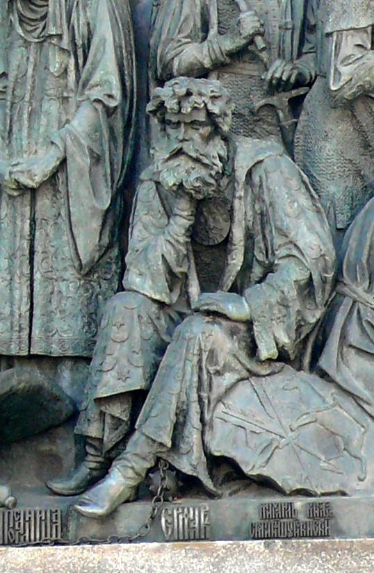 Ермак на памятнике «Тысячелетие России» в Новгороде Великом