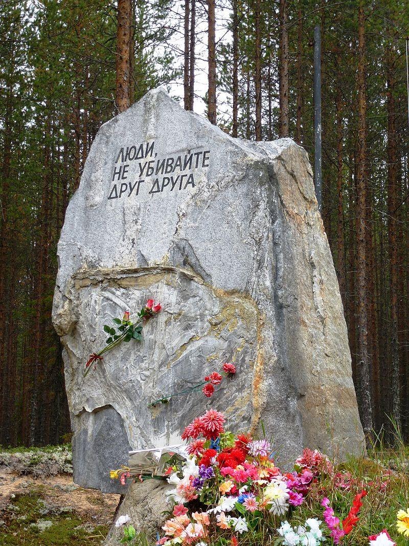 Мемориал на месте Соловецкого массового расстрела