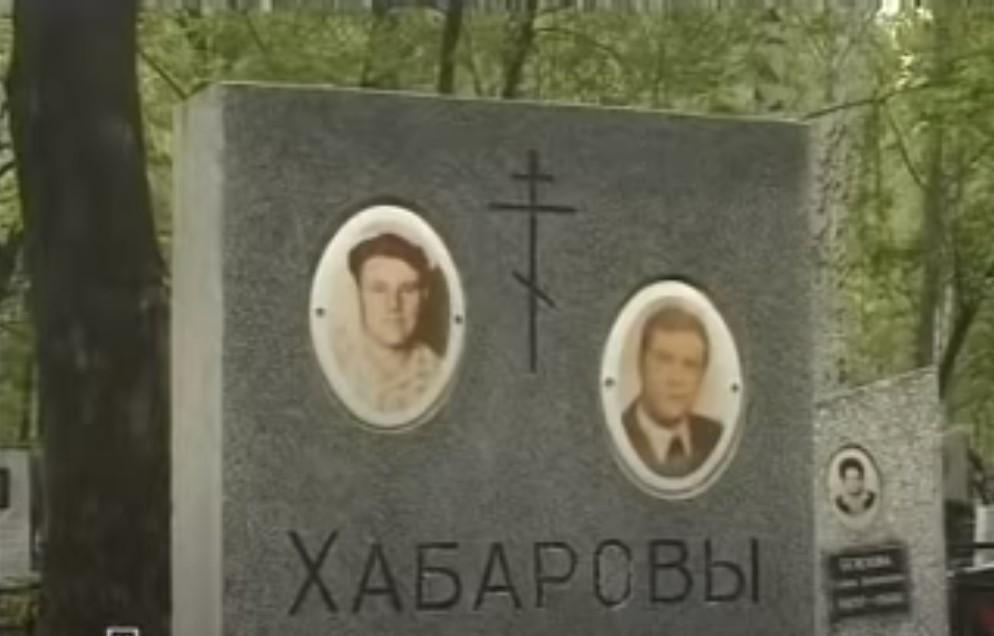 Могила Георгия Хабарова