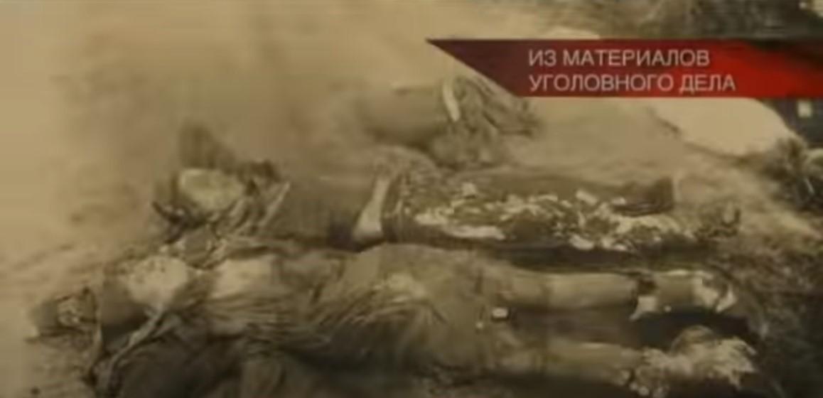 Семейная пара, застреленная Лабуткиным