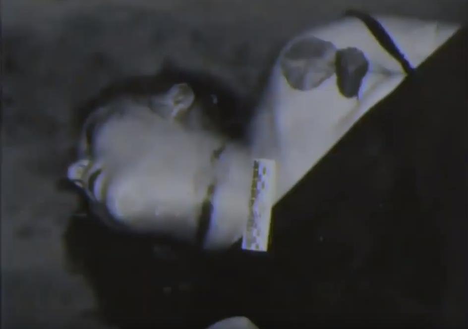 Тело первой жертвы