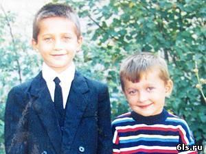 Миша Ращепкин со старшим братом